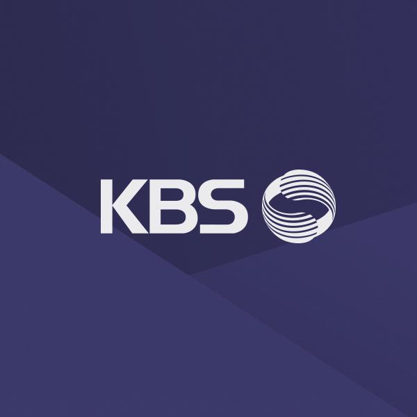 kbs 음악 방송